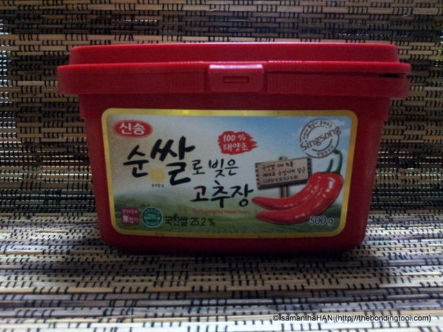 Red Pepper Paste (Gochujang 고추장) also known as Hot Pepper Paste.