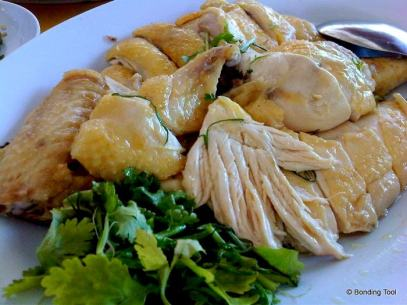 Kampong Chicken.