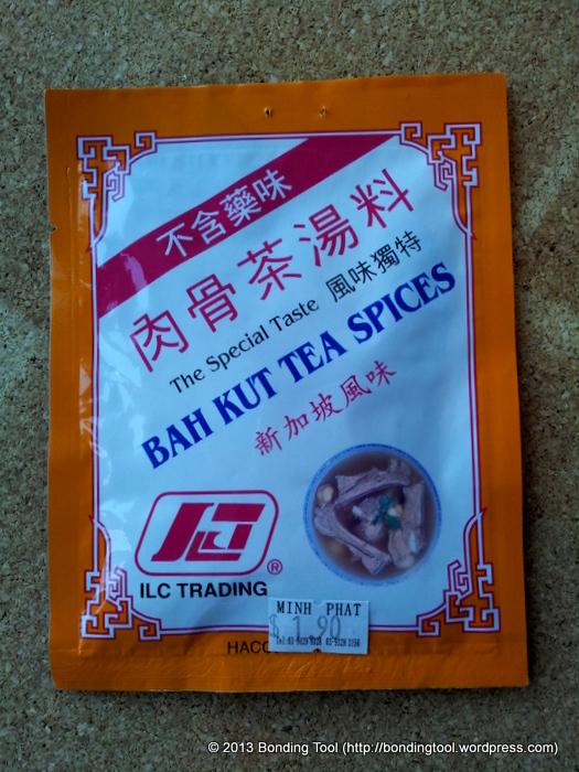 Bah Kut Teh Spices1©BondingTool