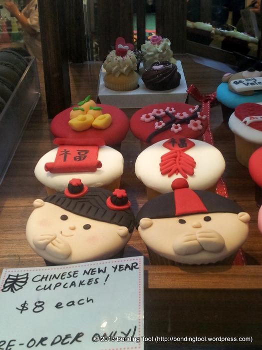 CNY Cupcakes©BondingTool