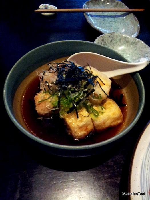 Hanabishi Jap Rest Melbourne Agedashi Tofu