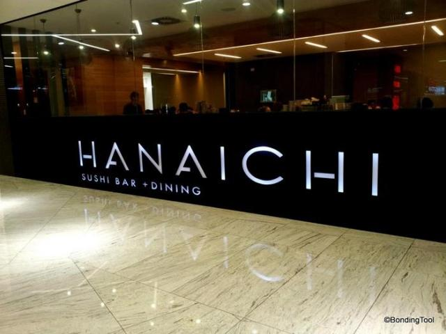 Hanaichi Sushi Bar Dining 1