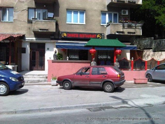 85-Bosnia©BondingTool