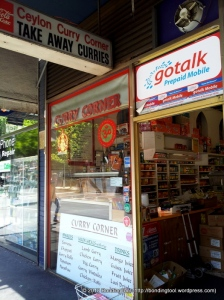 Ceylon Curry Corner2©BondingTool