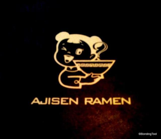 Logo Ajisen Ramen Melbourne ©BondingTool