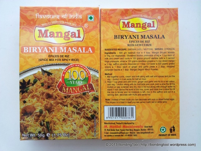 Masala for Briyani Chicken or Vegetable©BondingTool