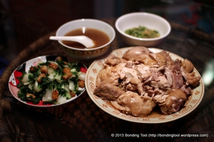 Shaoxing Wine Chicken