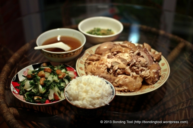 Shaoxing Chicken