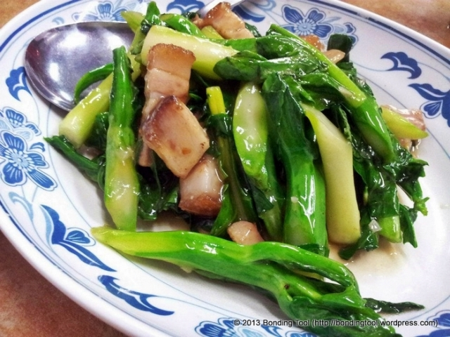 Kok Sen's version of Chinese Broccoli with Roast Pork Belly.