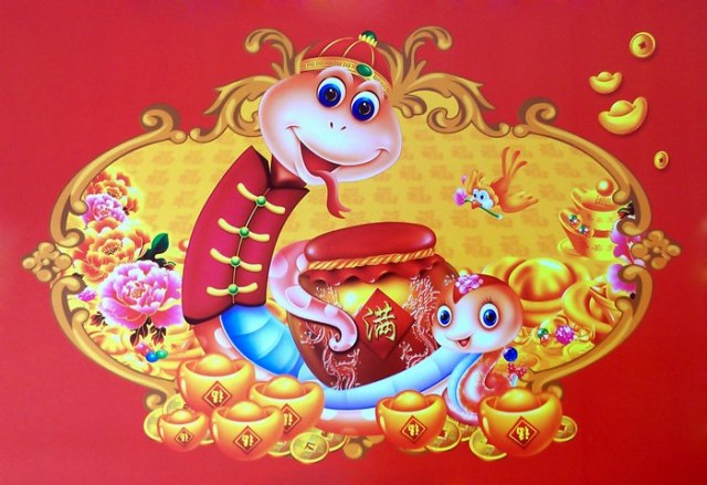 Chinese-New-Year-2013-Cute-Snake