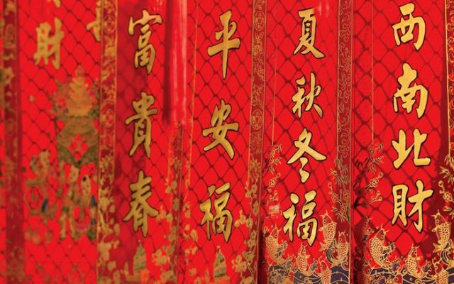 Chinese-New-Year-Couplets