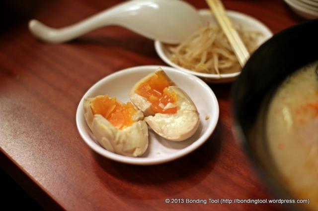 Flavoured Egg1©BondingTool