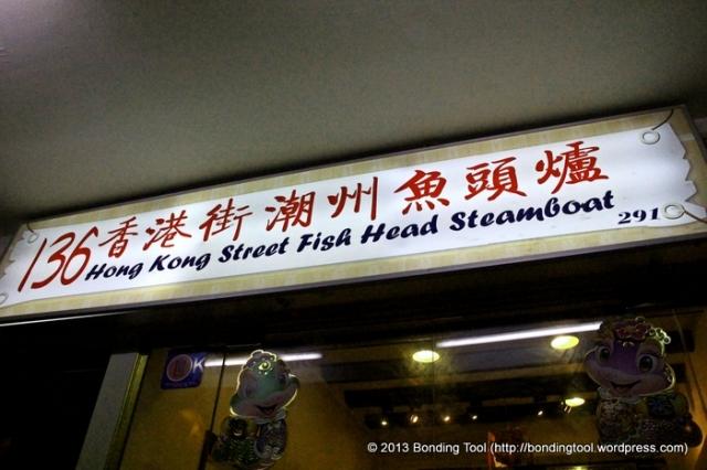 136 HK St©BondingTool