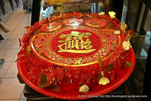 136 HK St Fish Head Steamboat