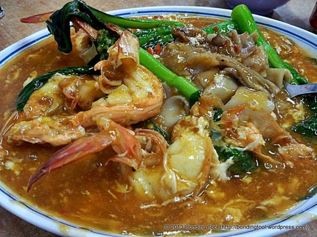 River Prawn Hor Fun Kok Sen©BondingTool-001