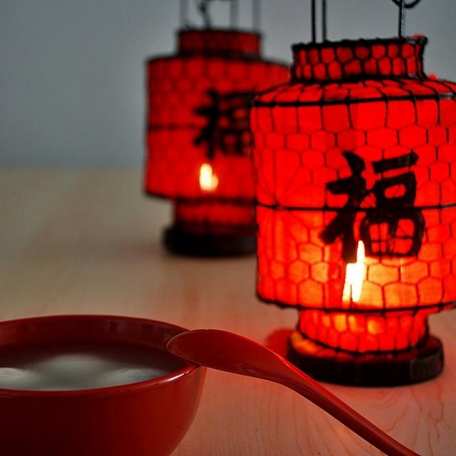 Yuan Xiao Tang Yuan