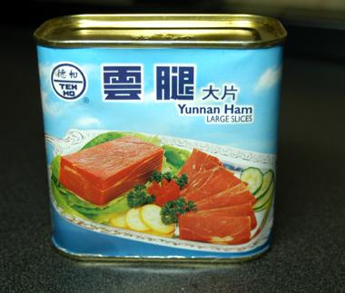 Chinese Ham Yunan
