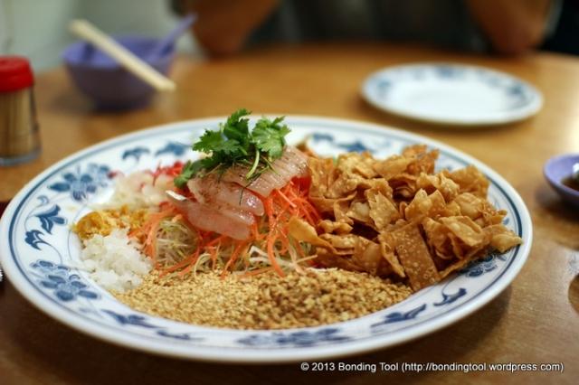 Yusheng Kok Sen2©BondingTool