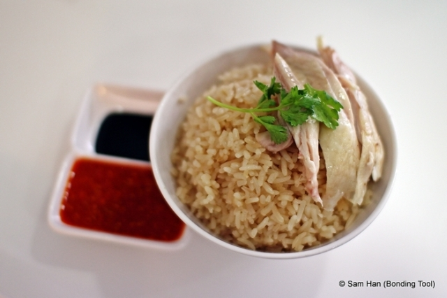 Needless to say the first dish that was served was the famous chicken rice and its infamous fiery hot chilli sauce.