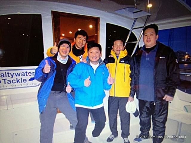Eugene, Shengyu, Glen, Jason and Ady on board Sea Breeze.