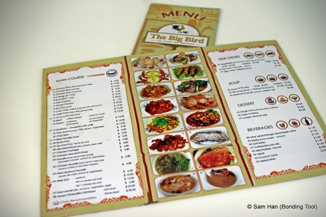 Extensive lunch and dinner menu besides chicken rice.