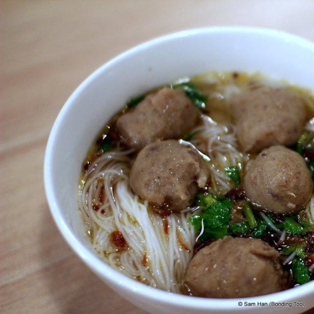 Beef balls vermicelli soup