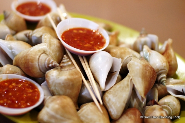 Gong Gong is a kind of mollusc we eat with sambal dip.