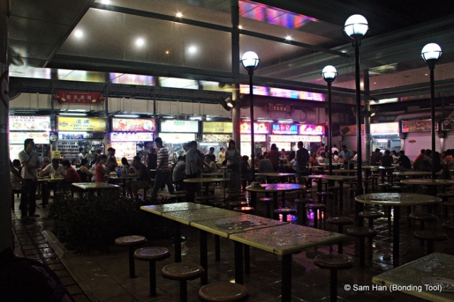 Pasir Panjang Food Centre, Singapore.