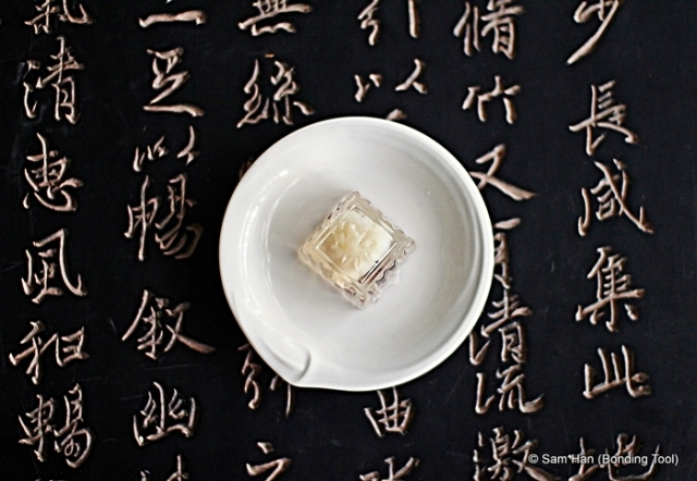 Japanese konnyaku is made by mixing konjac flour with water and limewater.