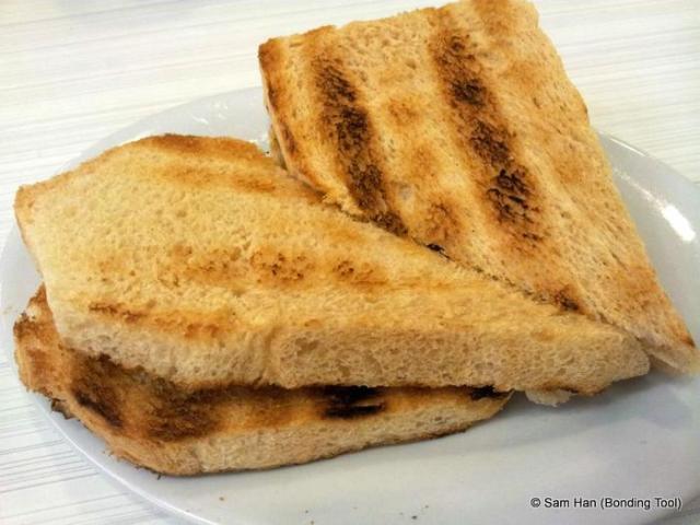 Singapore Style Local Bakery Toast.