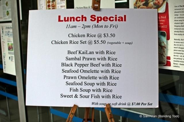 Lunch Specials©BondingTool