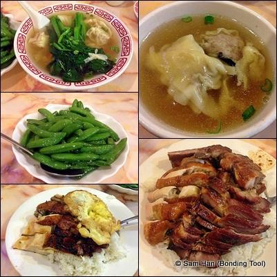 Brooklyn - Chinese Food Cravings.