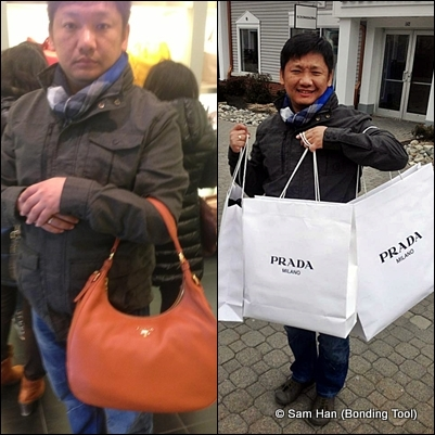 Guys love to shop too!