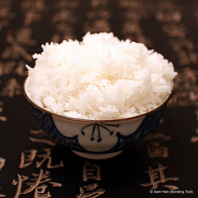 Steamed Rice©BondingTool