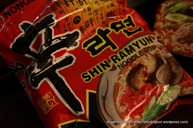 Shin Ramyun is a spicy (辛) brand of Korean instant noodles produced by Nong Shim Ltd. since 1986.
