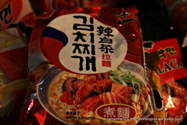 Kimchi Chige