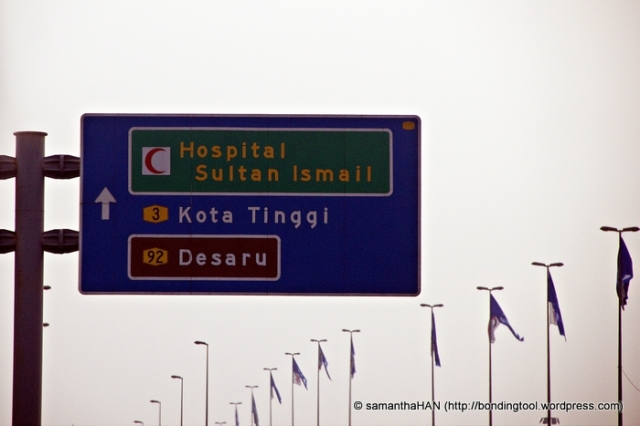We started our journey at dawn and were now in Johor on the way to Kota Tinggi.