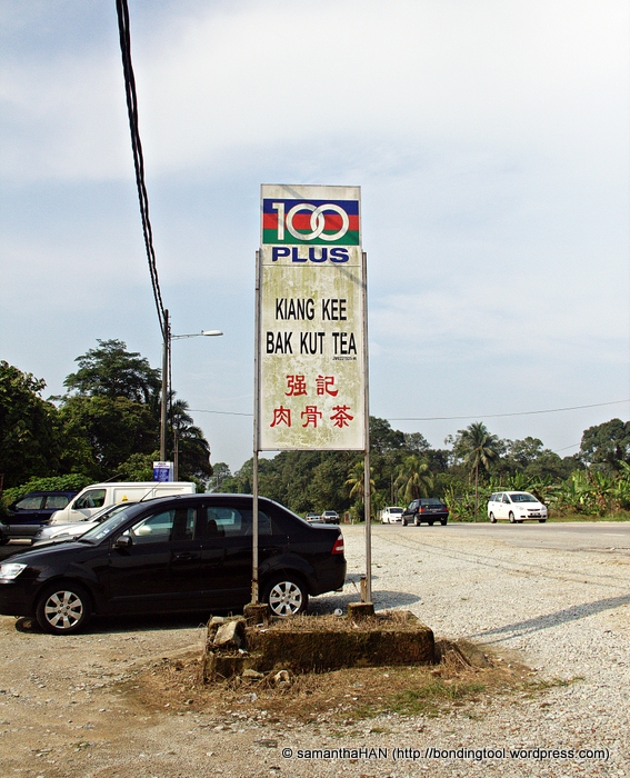 Do you know the way to Kiang Kee BKT? It's N1.82772 E103.95845