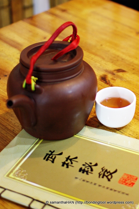 """The Chinese characters on the menu """"wu lin mi pu' means secret manual, supposedly the secret manual of some martial arts of certain sect in the pugulistic world ."""