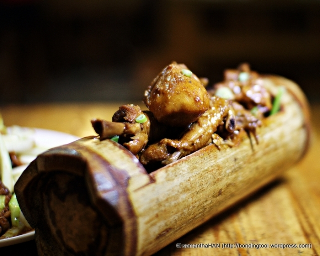 Bamboo Chicken.