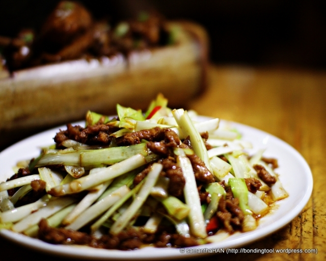 Chinese chives with slivers of lean meat.