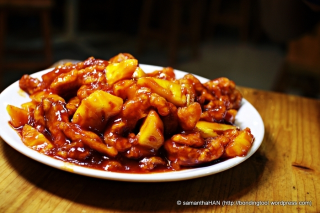Sweet and Sour Pork - S$16.