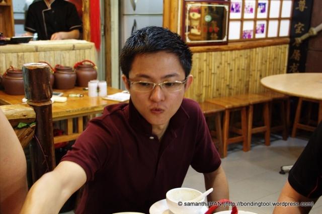Xiao Chiang.