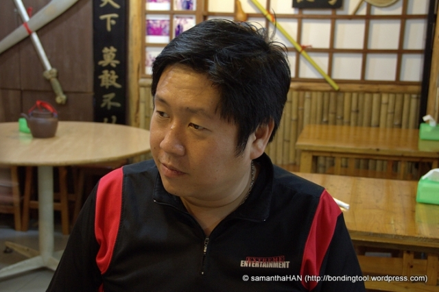 Mike Tang.