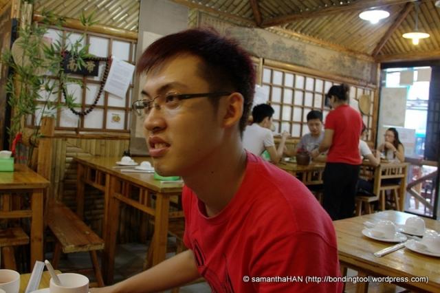 Benjamin GX Lin.