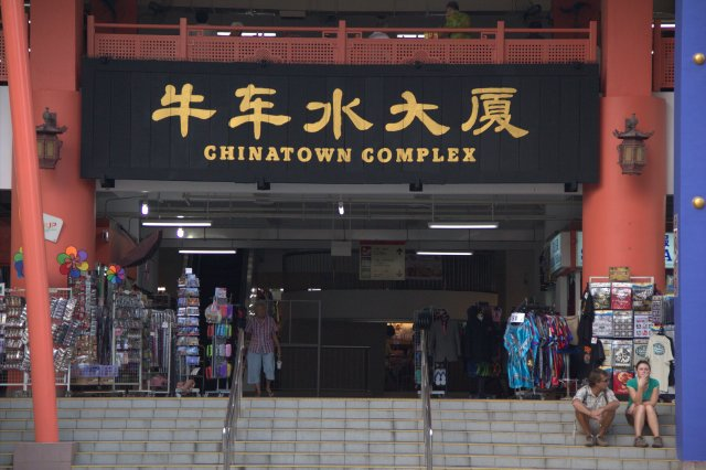 Directly facing this complex is a luxurious air conditioned Chinese temple.