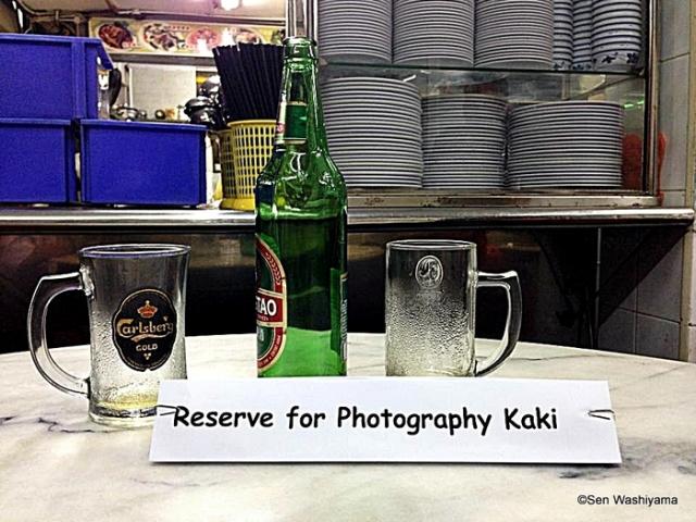 Sen Washiyama (2)©BondingTool