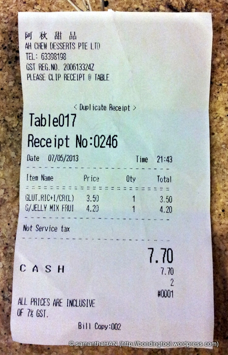Our bill totalled S$7.70.