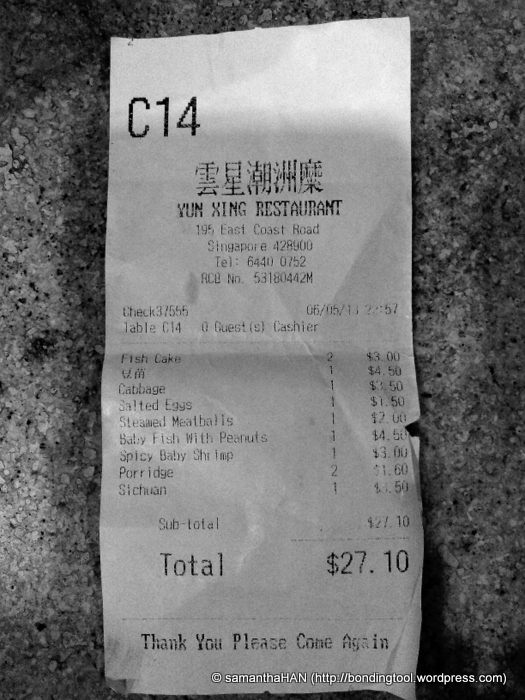 Our meal set us back S$27.10