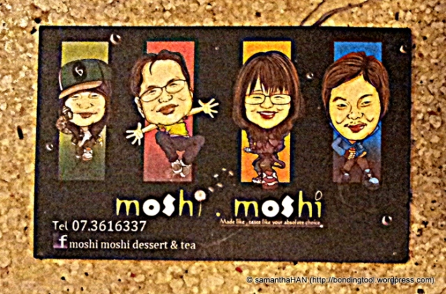 Caricatures of the founders of Moshi Moshi Dessert and Tea.